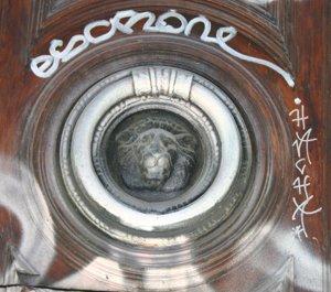 Doorknob1_0753