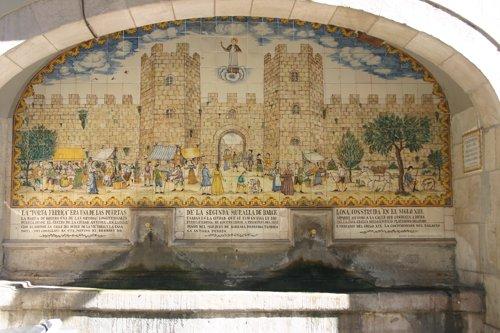 Fountain_0726